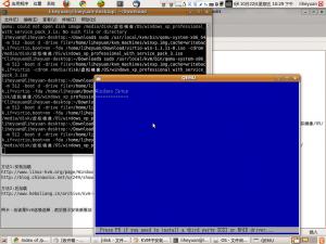 图1:此时按F8可安装SCSI驱动